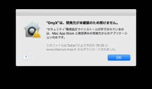 アプリ起動できない
