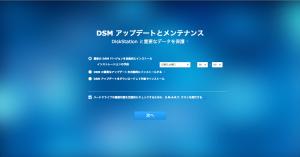 ds216j-07