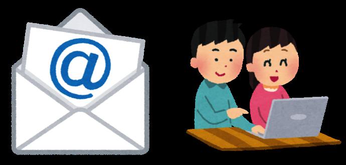意外と知られていない便利なGmailとiCloudのメールエイリアス利用