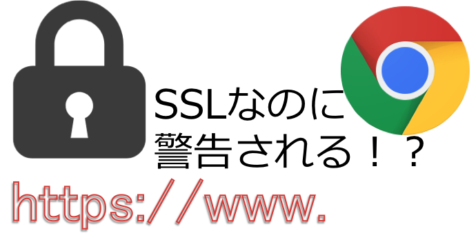 SSL,Chrome